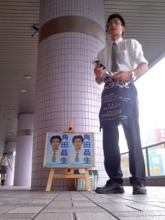 本日の朝駆け(7月30日、角田晶生)