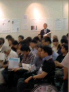 会場は満席(検証!従軍慰安婦展、8月10日)