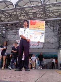 茅ヶ崎駅(8月25日、捏造!従軍慰安婦展)