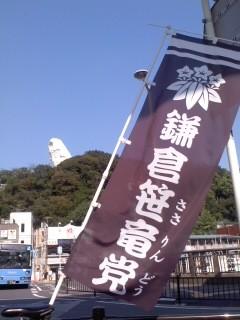 観音様が見てござる(大船駅西口)