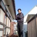 Photos: ベランダ解体中(1月21日、角田家)