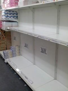 増税前の駆け込み買い占め(3月23日)