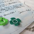 Photos: お手紙まで☆