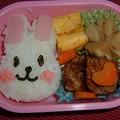 Photos: 初めての幼稚園弁当はうさぎちゃんです