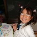 Photos: 6歳児のビーズ作り 手芸おもちゃ