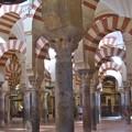 コルドバ大聖堂(メスキータ)(スペイン)