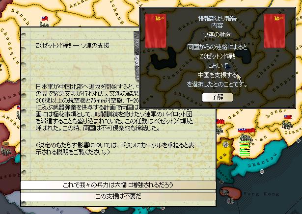 http://kura3.photozou.jp/pub/846/3062846/photo/192781666_624.v1385566864.png