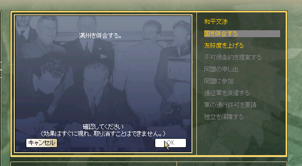 http://kura3.photozou.jp/pub/846/3062846/photo/193200327_624.v1386089085.png