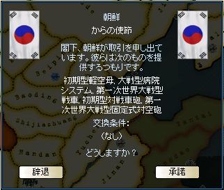 http://kura3.photozou.jp/pub/846/3062846/photo/194343233_org.v1387592298.png