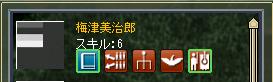 http://kura3.photozou.jp/pub/846/3062846/photo/194343246_org.v1387592306.png