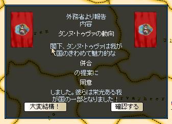 http://kura3.photozou.jp/pub/846/3062846/photo/199092733_org.v1394519090.png