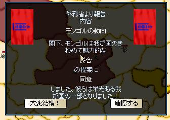 http://kura3.photozou.jp/pub/846/3062846/photo/199092748_org.v1394519489.png