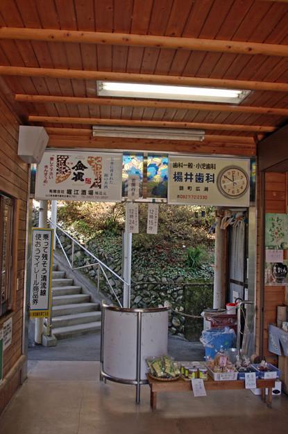 IMGP8463岩国市錦町、堀江酒場金雀7