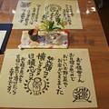 Photos: IMGP8934柳井市、大里小学校跡地現在3