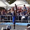 Photos: 2012-11-04大道芸W杯 (9)