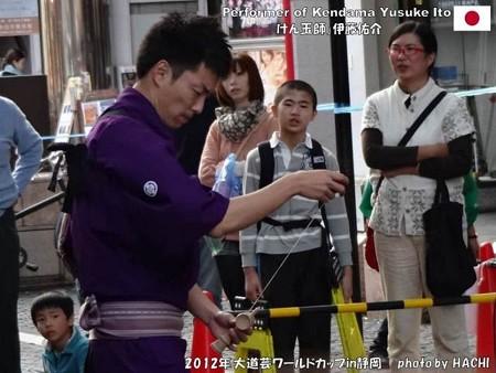 2012-11-04大道芸W杯 (34)