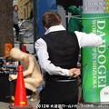 Photos: 2012-11-04大道芸W杯 (44)