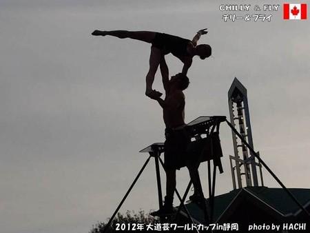 2012-11-04大道芸W杯 (47)