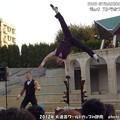 Photos: 2012-11-04大道芸W杯 (56)