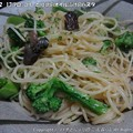 Photos: 2013-02-17ブロッコリーと牡蠣のオイル漬けのパスタ