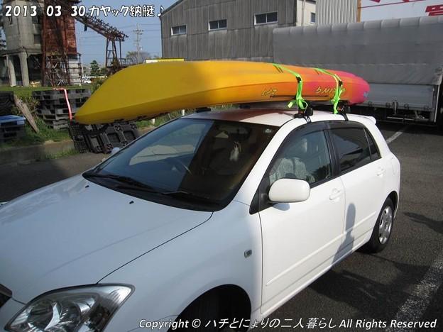 Photos: 2013-03-30カヤック納艇 (1)