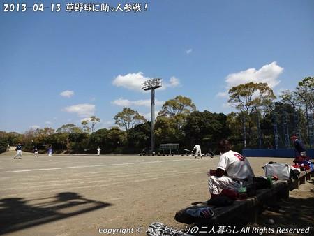 2013-04-13 草野球に助っ人参戦!