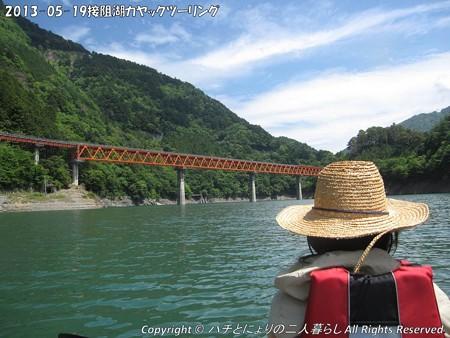 2013-05-19接阻湖カヤックツーリング (4)