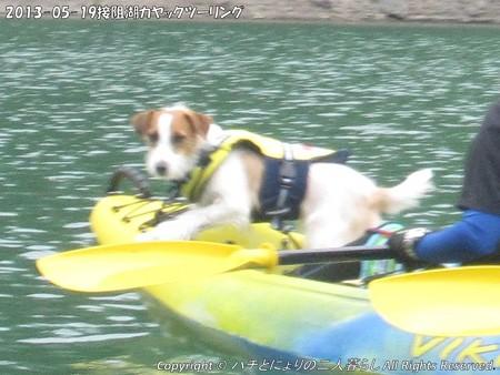 2013-05-19接阻湖カヤックツーリング (16)