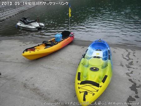 2013-05-19接阻湖カヤックツーリング (18)
