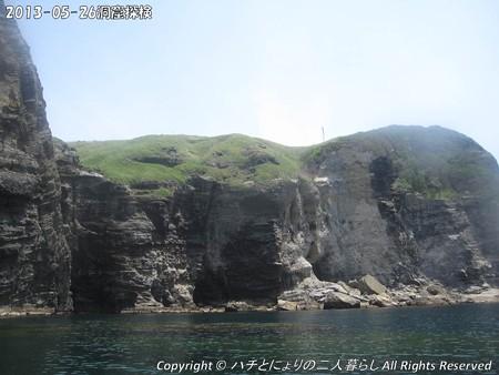 2013-05-26洞窟探検 (3)