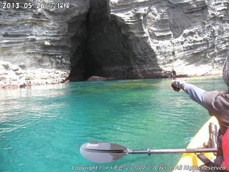 2013-05-26洞窟探検 (6)