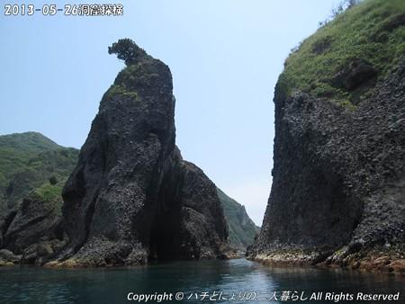 2013-05-26洞窟探検 (11)