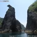 Photos: 2013-05-26洞窟探検 (11)