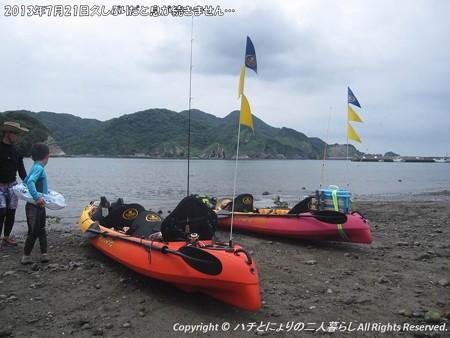 2013年7月20日カヤックツーリングin伊豆 (4)