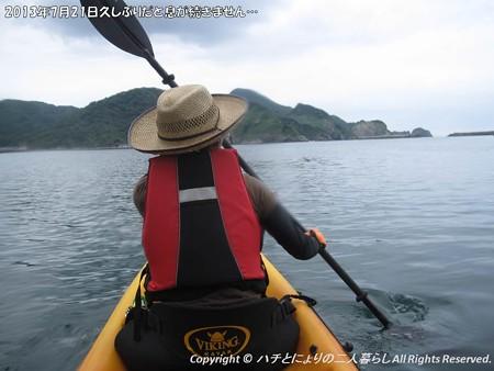 2013年7月20日カヤックツーリングin伊豆 (5)