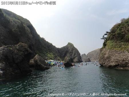 2013年8月13日シュノーケリングin伊豆 (8)
