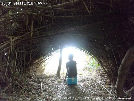 2013年8月31日先週のリベンジ! (12)