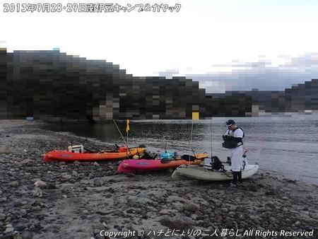 2013年9月28・29日南伊豆キャンプ&カヤック (4)