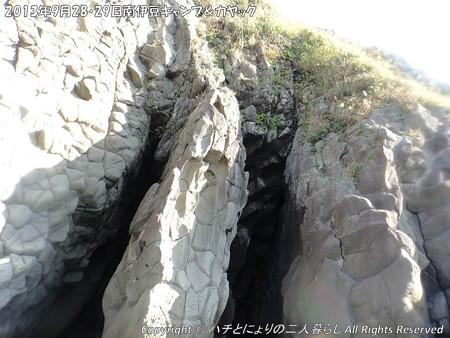 2013年9月28・29日南伊豆キャンプ&カヤック (9)