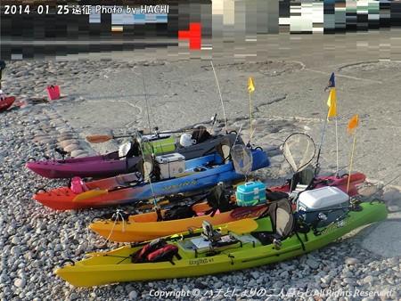 2014-01-25 遠征 (1)