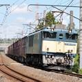 Photos: 20120908-SS10-EF641012