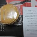 Photos: ホテル西洋銀座3