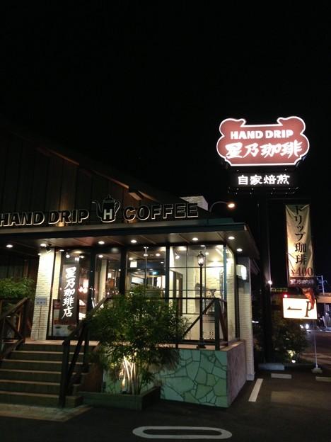 星乃珈琲店 越谷店