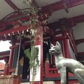 Photos: 茶ノ木稲荷神社。