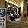 カレー食堂 心 さいたま新都心店。