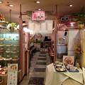 パスタハウス 新宿ロビン (多摩市永山)