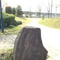 13.04.05.石田堤史跡公園。公園北面入口。