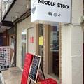Photos: NOODLE STOCK 鶴おか(草加市栄)