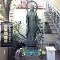 Photos: 豊國山 回向院(南千住)吉展地蔵尊