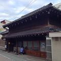 横山家(千住4)